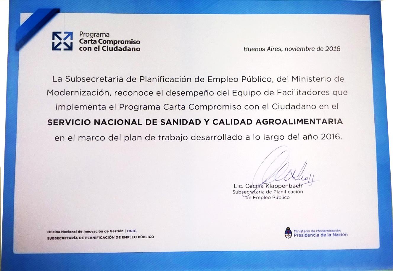 Reconocimiento de la carta compromiso con el ciudadano for Salida de la oficina internacional de origen aliexpress